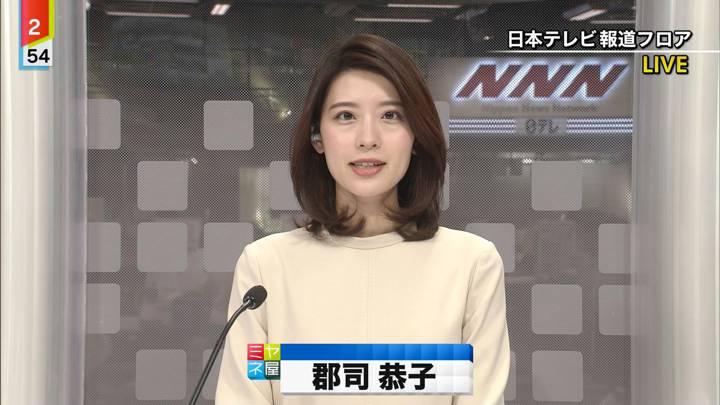 2020年11月30日郡司恭子の画像02枚目