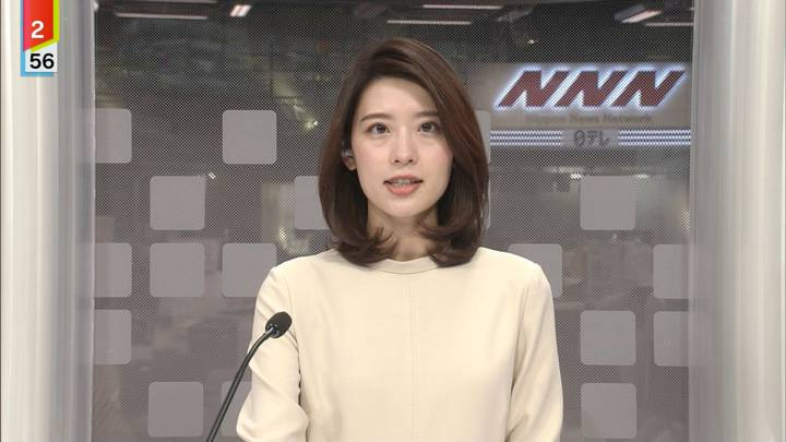 2020年11月30日郡司恭子の画像04枚目