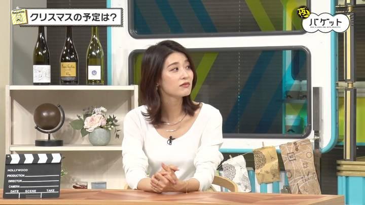 2020年12月04日郡司恭子の画像02枚目