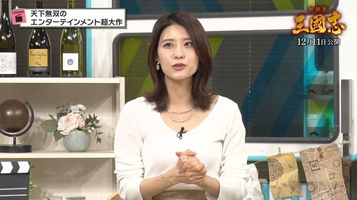 2020年12月04日郡司恭子の画像06枚目