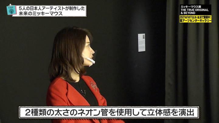 2020年12月04日郡司恭子の画像12枚目