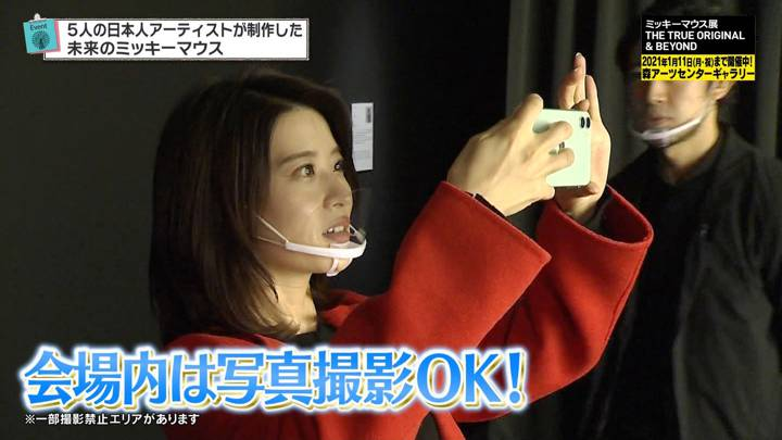 2020年12月04日郡司恭子の画像13枚目