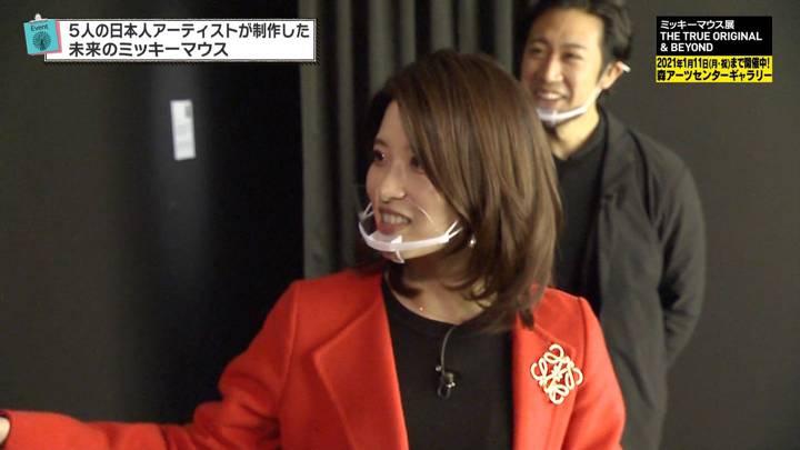 2020年12月04日郡司恭子の画像14枚目