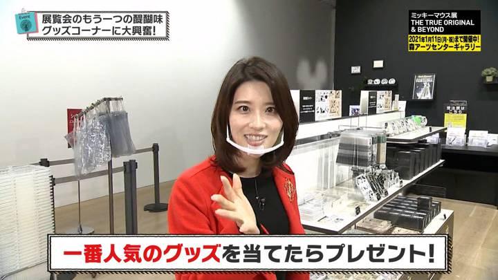 2020年12月04日郡司恭子の画像15枚目