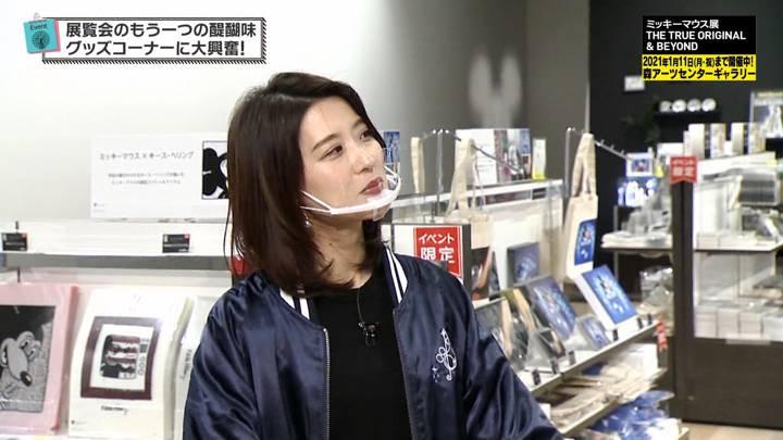 2020年12月04日郡司恭子の画像16枚目