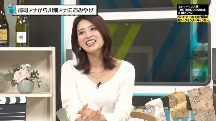 2020年12月04日郡司恭子の画像17枚目
