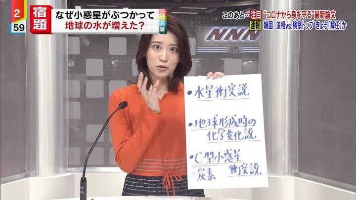 2020年12月15日郡司恭子の画像06枚目