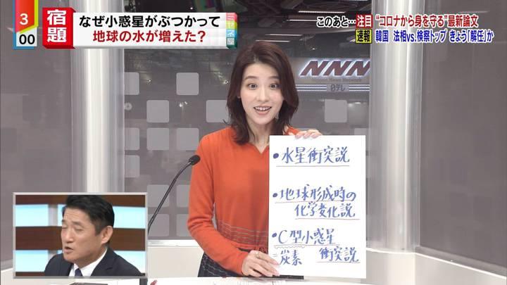 2020年12月15日郡司恭子の画像07枚目