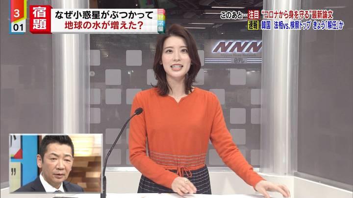 2020年12月15日郡司恭子の画像11枚目