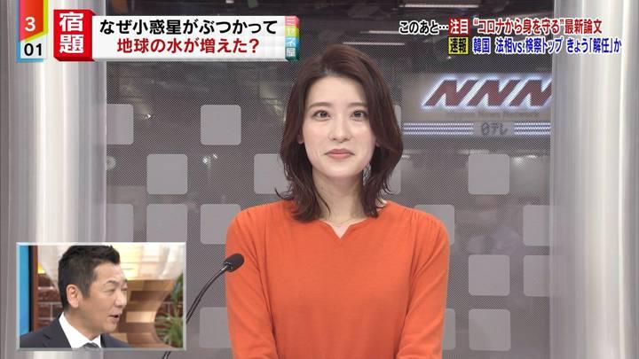 2020年12月15日郡司恭子の画像12枚目