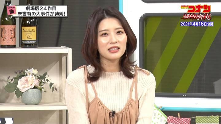 2020年12月18日郡司恭子の画像11枚目