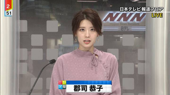 2020年12月22日郡司恭子の画像02枚目