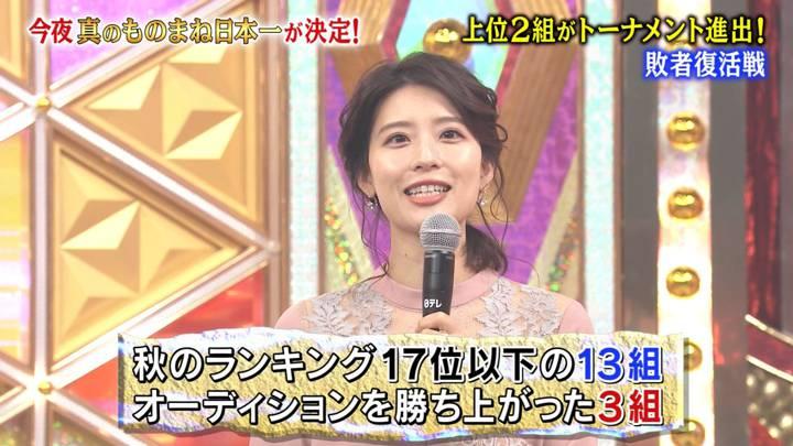 2020年12月22日郡司恭子の画像08枚目
