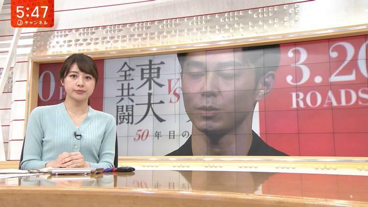2020年03月17日林美沙希の画像09枚目