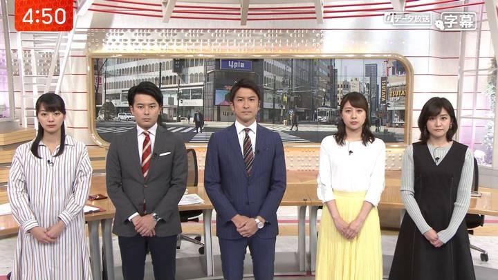 2020年03月19日林美沙希の画像01枚目