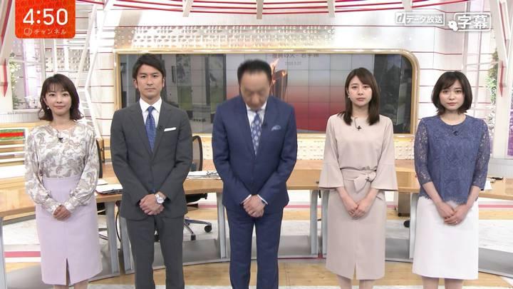 2020年03月24日林美沙希の画像01枚目