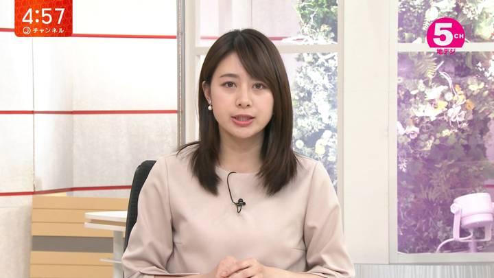 2020年03月24日林美沙希の画像03枚目