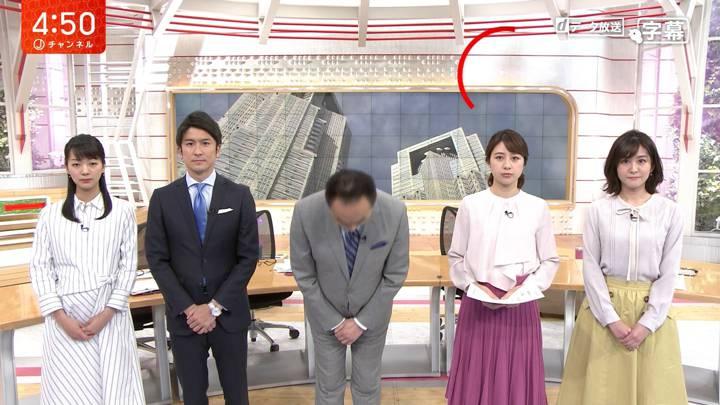 2020年03月26日林美沙希の画像01枚目