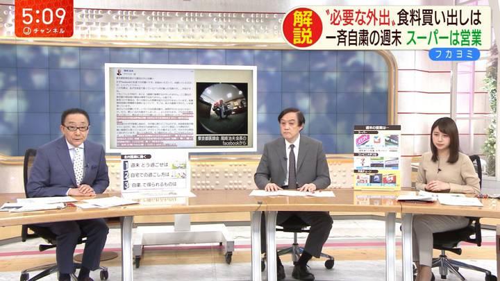 2020年03月27日林美沙希の画像03枚目