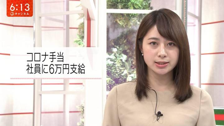 2020年03月27日林美沙希の画像12枚目