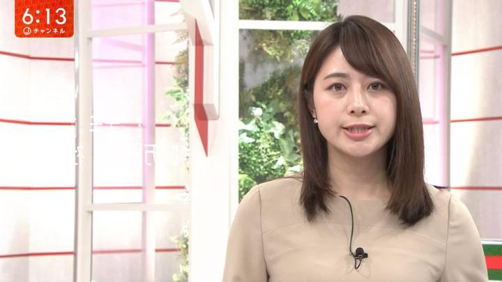 2020年03月27日林美沙希の画像14枚目