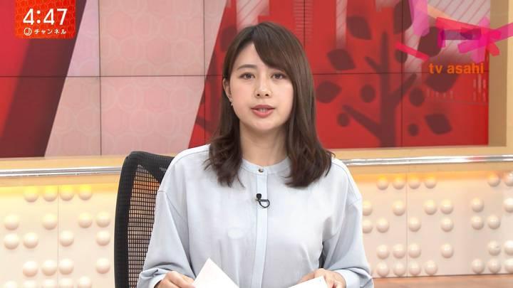 2020年03月31日林美沙希の画像02枚目
