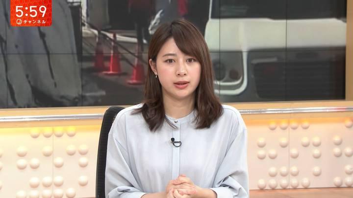 2020年03月31日林美沙希の画像22枚目