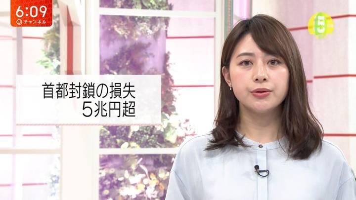 2020年03月31日林美沙希の画像26枚目