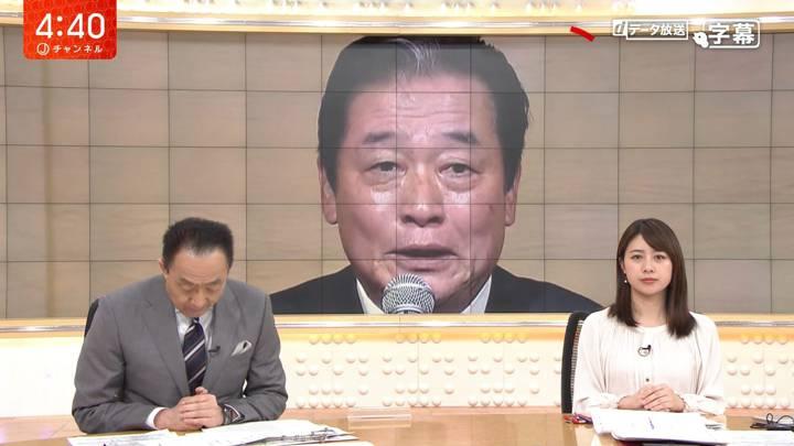 2020年04月01日林美沙希の画像01枚目