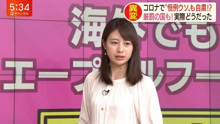 2020年04月01日林美沙希の画像08枚目