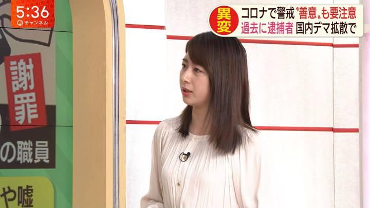 2020年04月01日林美沙希の画像13枚目