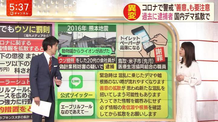 2020年04月01日林美沙希の画像14枚目