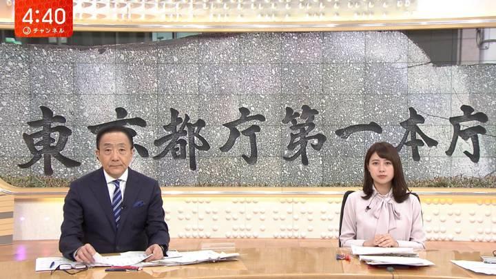2020年04月02日林美沙希の画像01枚目