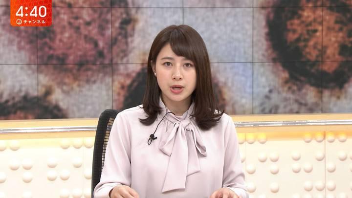 2020年04月02日林美沙希の画像02枚目