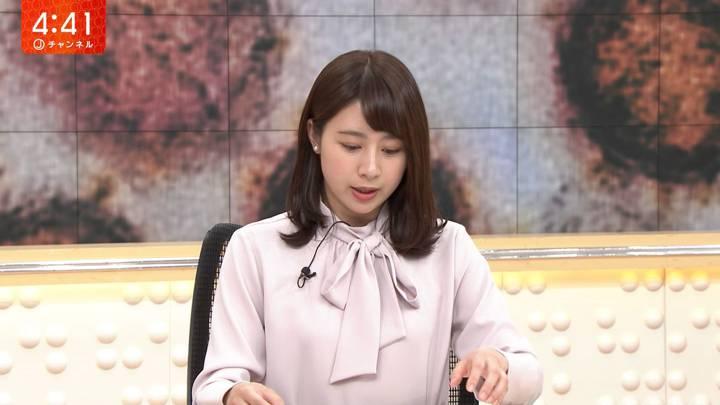 2020年04月02日林美沙希の画像03枚目