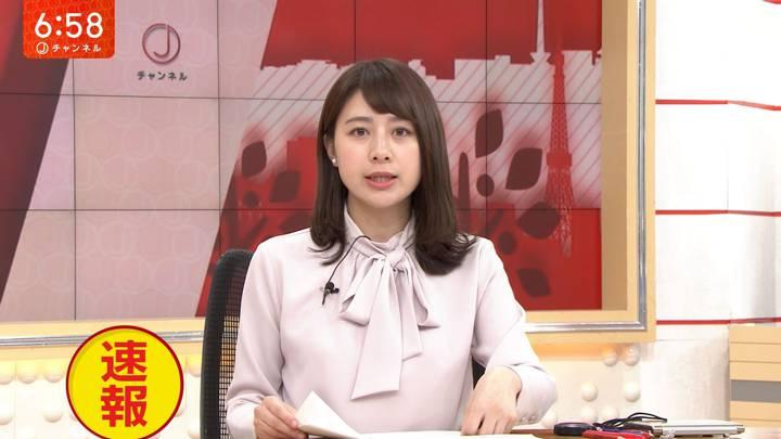 2020年04月02日林美沙希の画像24枚目