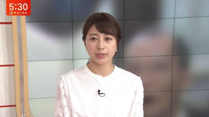2020年04月03日林美沙希の画像07枚目
