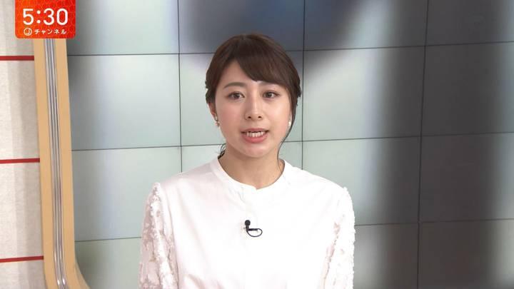 2020年04月03日林美沙希の画像08枚目