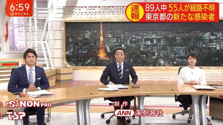 2020年04月03日林美沙希の画像23枚目