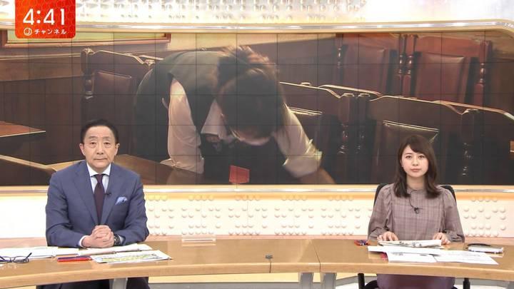 2020年04月08日林美沙希の画像02枚目