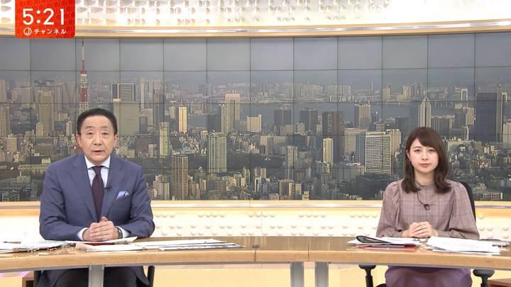 2020年04月08日林美沙希の画像04枚目