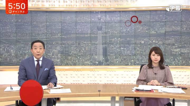 2020年04月08日林美沙希の画像10枚目