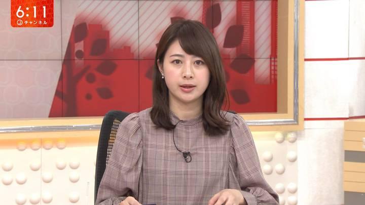 2020年04月08日林美沙希の画像11枚目