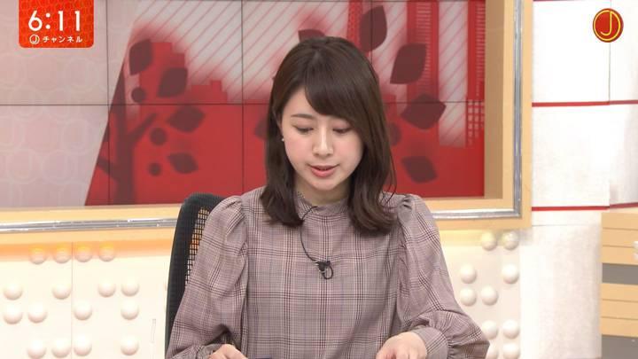 2020年04月08日林美沙希の画像12枚目