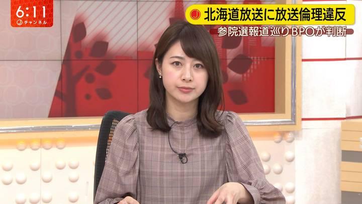 2020年04月08日林美沙希の画像13枚目