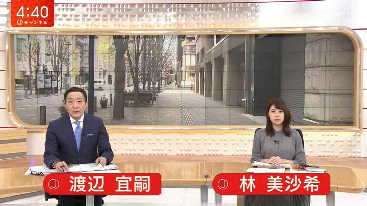 2020年04月09日林美沙希の画像01枚目