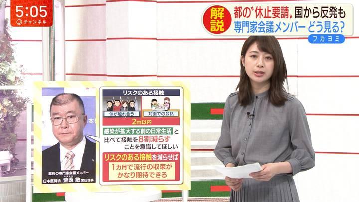 2020年04月09日林美沙希の画像02枚目