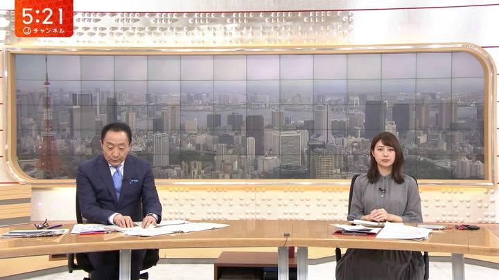 2020年04月09日林美沙希の画像06枚目