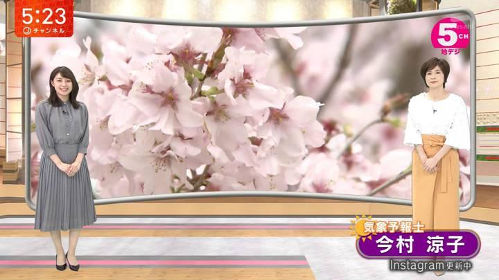 2020年04月09日林美沙希の画像07枚目