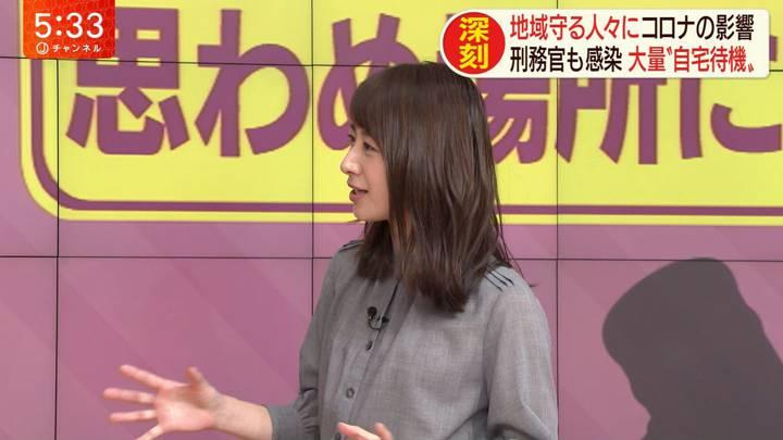 2020年04月09日林美沙希の画像10枚目